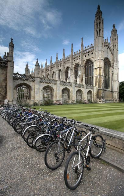 Cambridge skólabyggingin er glæsileg.